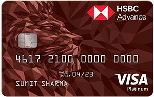 HSBC Advance Visa Platinum Credit Card